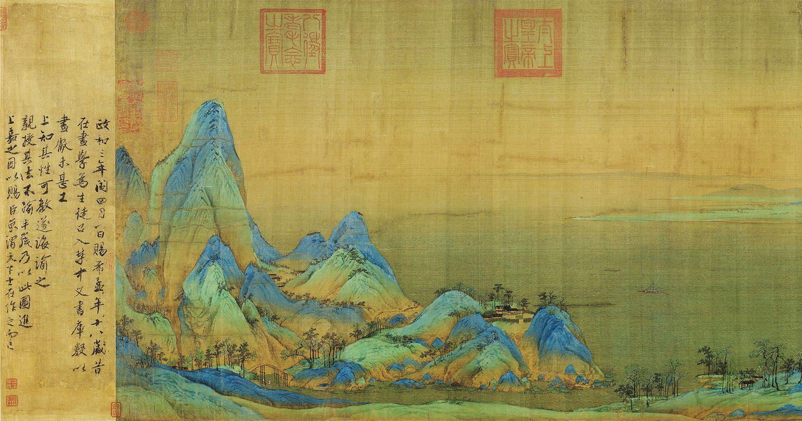 《千里江山图》10亿像素在线观看